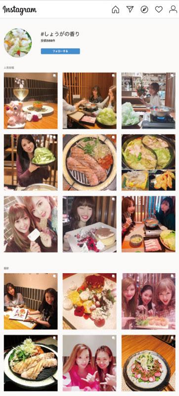 送客企画-飲食店01