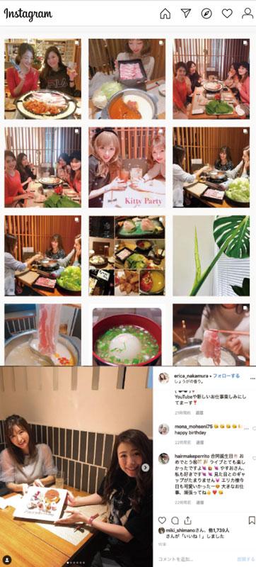 送客企画-飲食店03