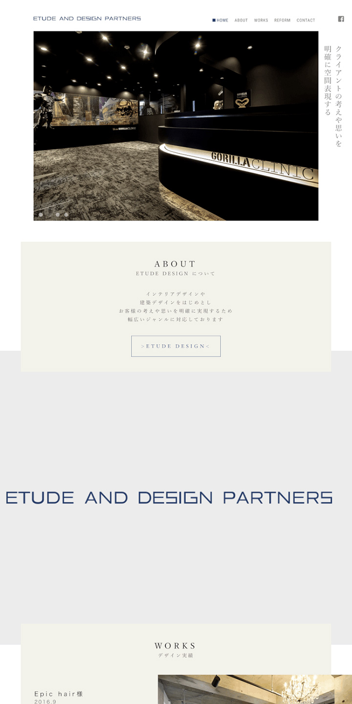 ETUDE AND DESIGN PARTNERS